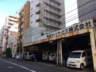 車の整備工場